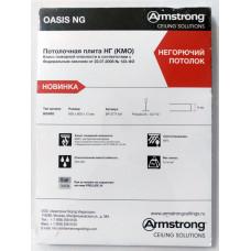 ARMSTRONG OASIS NG Board