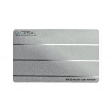 Рейка Cesal Стандарт B22 Металлик с мет.полосой