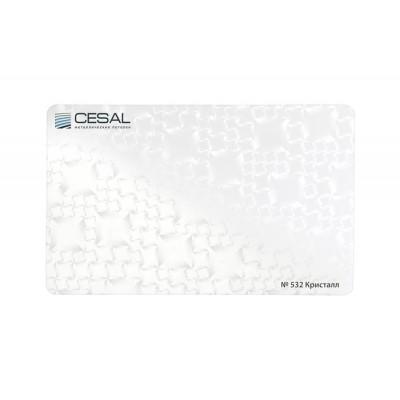 Рейка Cesal Стандарт 532 Кристалл Cesal Art
