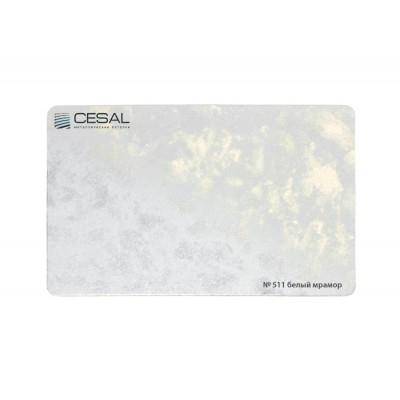 Рейка Cesal Стандарт 511 Белый мрамор