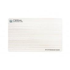 Рейка Cesal Стандарт 210 Бежевый штрих